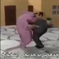 Procede a bailar