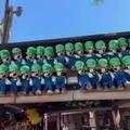 Los Mario verdes